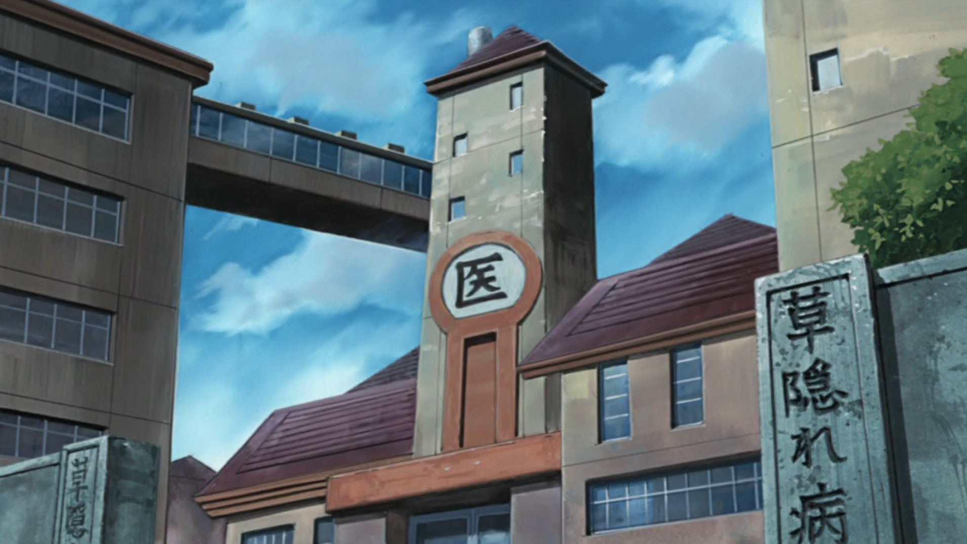Kusagakure Narutopedia Fandom Powered By Wikia