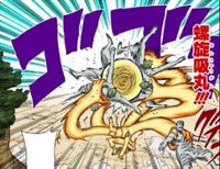 Esfera de Absorção Espiral (Mangá)