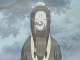Haku con su máscara ANBU