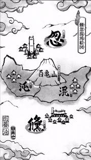 Mapa da Novela de Jiraiya