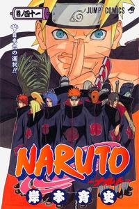 Naruto Volumen 41