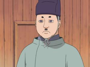 Tsuzumi