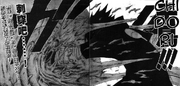 Sasuke irrompe a defesa de Gaara