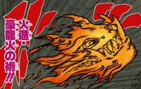 Katon Grande Dragão de Fogo Sasuke Mangá