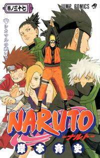 Naruto Volumen 37