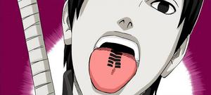 Sello de Erradicación de Lengua Maldita Manga Color