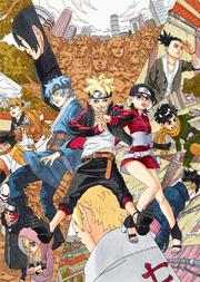 Boruto Naruto Next Generations Arte promocional de la página de Shōnen Jump