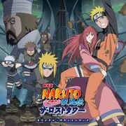NARUTO Shippûden Movie 4 - The Lost Tower Original Soundtrack