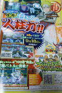 Naruto-Storm-Revolution-Scan-27