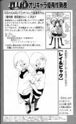 Naruto Orichara (Volume 46)