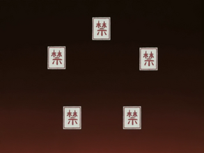 Barreira de Cinco Selos