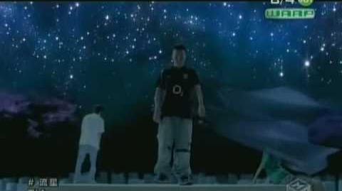 Ending Naruto - Ryuusei