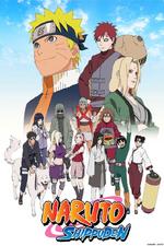 El Respaldo de Naruto ~La Maravilla de los Amigos~