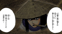 Liberação de Terra - Técnica de Esconder-se Como uma Toupeira (Orochimaru-Mangá)