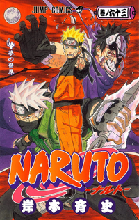 Naruto Volumen 63