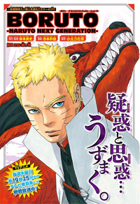 Boruto Chapter 26