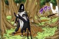 Espada de Kusanagi Espada Longa do Céu (Mangá)