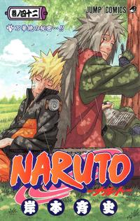 Naruto Volumen 42