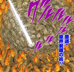 Elemento Polvo Desprendimiento del Mundo Primitivo Pilar Manga