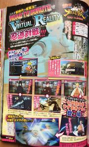 Naruto Storm 4 Road to B modo realidad virtual Scan