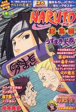 Manga Naruto Chapter 694 Pdf