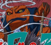 Gamakichi de Naruto (Mangá)