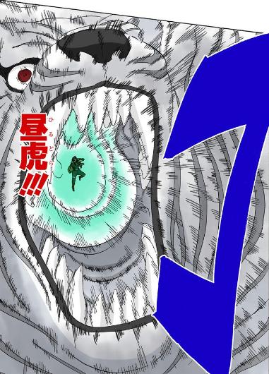 https://vignette.wikia.nocookie.net/naruto/images/1/16/Hirudora_manga.png/revision/latest?cb=20150417131425&path-prefix=ru