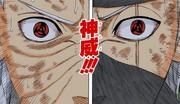 Kakashi e Obito usam o Kamui