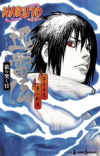Naruto Jinraiden O Dia que o Lobo Uivou