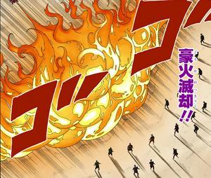 Elemento Fuego Gran Aniquilación de Fuego Manga