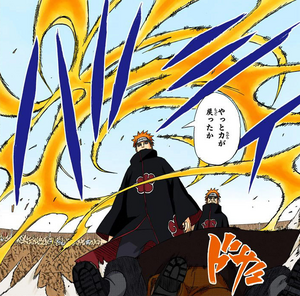 Shinra Tensei Manga