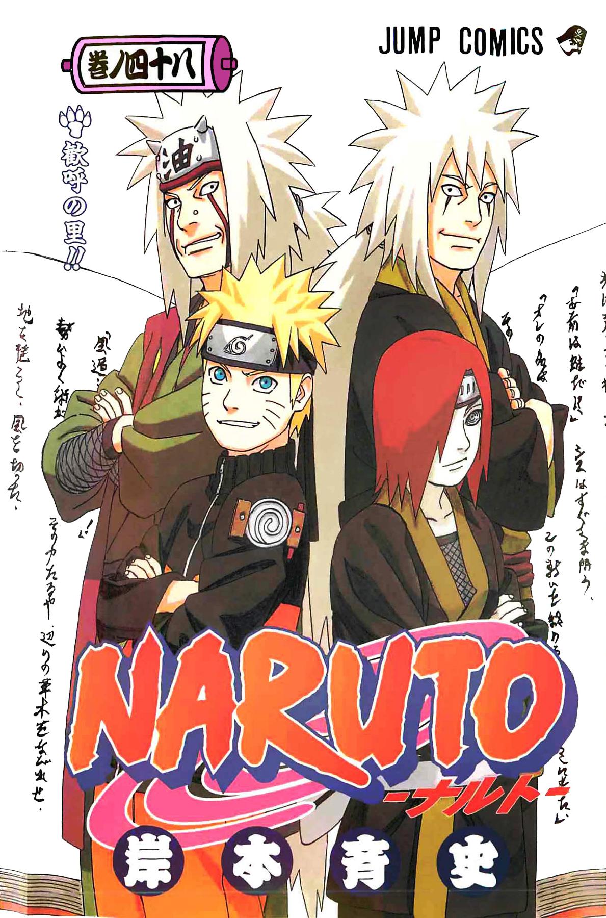 chapitre naruto shippuden 620