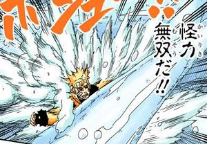 Elemento Vapor Fuerza Incomparable Manga