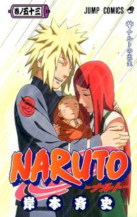 Naruto Volumen 53