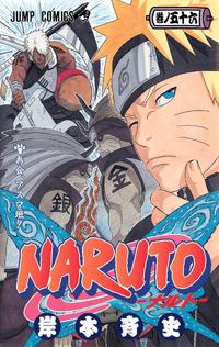 Naruto Volumen 56