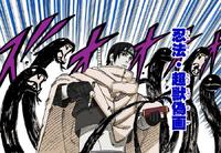 Desenho de Imitação da Super Besta Cobra Colorido (Mangá)