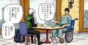 Kakashi visitando a Guy
