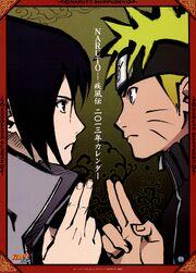 Naruto Shippūden Calendario 2013 Portada