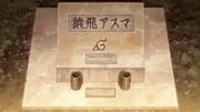 Asuma's Grave