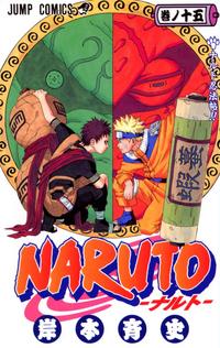Naruto Volumen 15