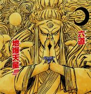 Naruto e Sasuke selam Kaguya