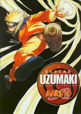 Volumen 1: Kishimoto Masashi Libro de Pinturas Uzumaki