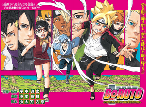 Boruto chapter 1