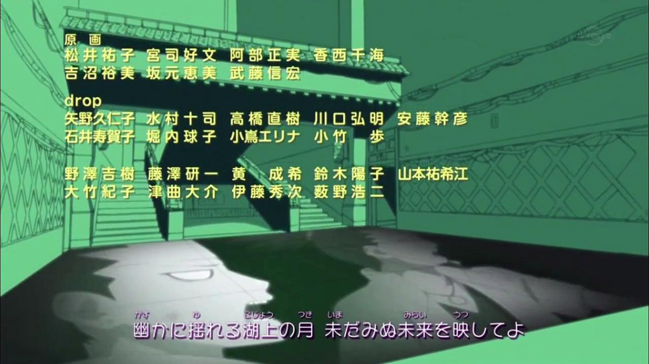 Boruto Naruto Next Generations ED2-0