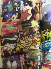 Naruto Storm 4 Road to Boruto Konohamaru jutsu final en equipo scan 1