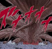 Shinju emerge de la barrera