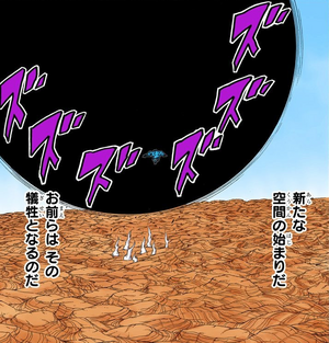 Bola de la Búsqueda de la Verdad Expansiva Manga