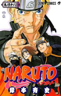 Naruto Volumen 68