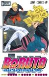 Boruto Volume 8