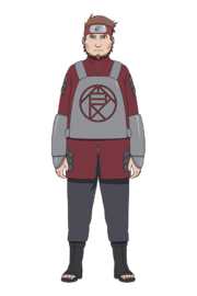 Chōji (O Último)